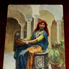 Postales: ANTIGUA POSTAL DE MUJER ARABE, SERIE 1569 1, POSIBLEMENTE MARRUECOS, NO CIRCULADA, ESCRITA.. Lote 38286679