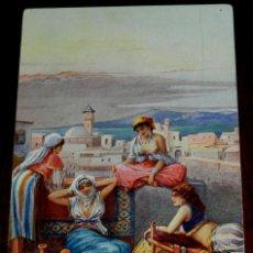 Postales: ANTIGUA POSTAL DE MUJERES ARABES, SERIE 1707 3, POSIBLEMENTE MARRUECOS, CIRCULADA.. Lote 38286683
