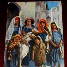 Postales: ANTIGUA POSTAL DE GRUPO DE MUJERES, SERIE 1569 2, POSIBLEMENTE MARRUECOS, NO CIRCULADA, ESCRITA.. Lote 38286705