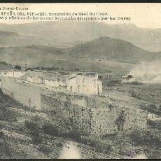 Postales: TARJETA POSTAL DE CAMPAÑA DEL RIF AÑO 1921 - MILITAR - OCUPACION DE BENI BU IFRUR - MARRUECOS. Lote 40753218