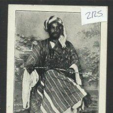 Postales: GUINEA ESPAÑOLA - TIPO DE LAGOS - AFRICA OCCIDENTAL -(2125). Lote 40802805