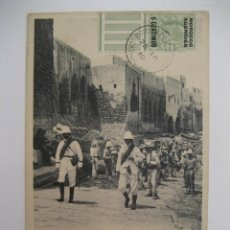 Postales: GUERRA DE MARRUECOS. CASABLANCA Nº 14. JH. BOUSSUGE.. Lote 41127716