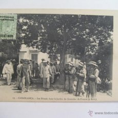 Postales: GUERRA DE MARRUECOS. CASABLANCA Nº 19. JH BOUSSUGE.. Lote 41128021