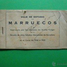 Postales: VIAJE DE ESTUDIO POR MARRUECOS ESCUELA DE ALTOS ESTUDIOS MERCANTILES BARCELONA CURSO1944 1945. Lote 41280988
