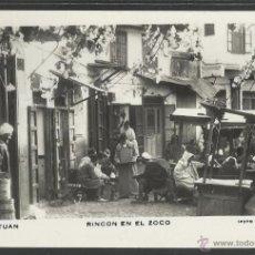Postales: TETUAN - RINCON EN EL ZOCO - FOTO CALATAYUD - (19003). Lote 41342815