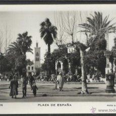 Postales: TETUAN - PLAZA DE ESPAÑA - FOTO GARCIA CORTES - (19010). Lote 41342978