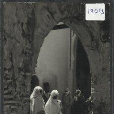Postales: TETUAN - BAB SAIDA - FOTO GARCIA CORTES - (19013). Lote 41343030