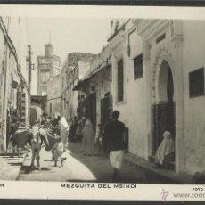 Postales: TETUAN - MEZQUITA DEL MSINDI - FOTO CALATAYUD - (19020). Lote 41343181
