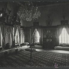 Postales: TETUAN - PALACIO ARABE - FOTO GARCIA CORTES - (19041). Lote 41343519