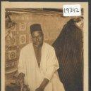 Postales: MARRUECOS - TIPOS Y COSTUMBRES - ROISIN - (19342). Lote 41574148
