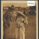 Postales: MARRUECOS - TIPOS Y COSTUMBRES - ROISIN - (19343). Lote 41574163