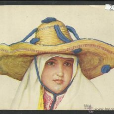 Postales: TETUAN - PROTECTORADO DE ESPAÑA EN MARRUECOS - DIBUJO ERWIN HUBERT - (2760). Lote 42272299