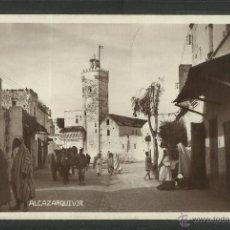 Postales: ALCAZARQUIVIR - FOTOGRAFICA - (2771). Lote 42286794