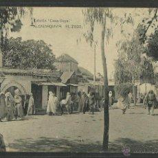 Postales: ALCAZARQUIVIR - EL ZOCO - EDICION CASA GOYA - (2771). Lote 42286908