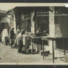Postales: ALCAZARQUIVIR - CARNICERIAS MORAS - FOTOGRAFICA - (2764). Lote 42286945