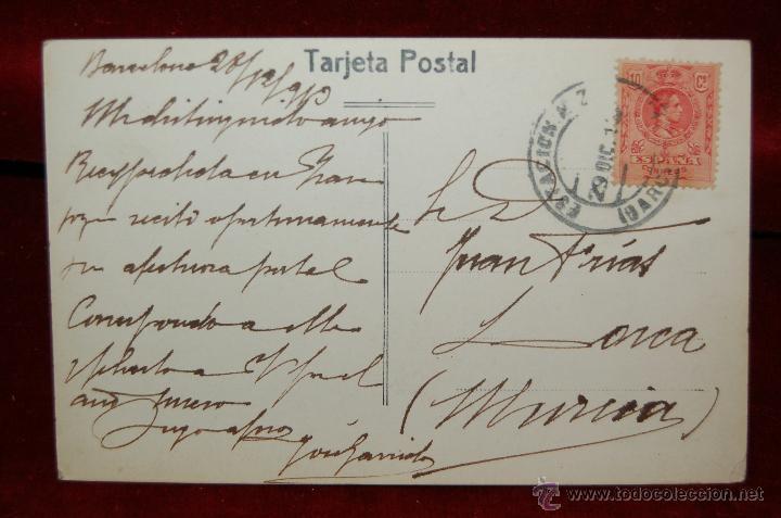 Postales: ANTIGUA POSTAL DE TETUAN. MARRUECOS. PUERTA DE LA REINA. CIRCULADA - Foto 2 - 46588144