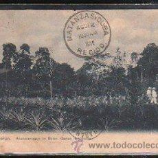 Postales: TARJETA POSTAL DE CAMERUN - CIRCULADO DE CAMERUN A LAS PALMAS Y ENCAMINADA A MATANZAS, CUBA. Lote 42587498