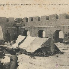 Postales: CAMPAGNE DE MAROC 1902-11. Lote 42596809