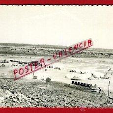 Postales: POSTAL SAHARA, MARRUECOS, VISTA PARCIAL, P95514. Lote 44071620