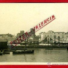 Postales: POSTAL TETUAN, MARRUECOS, VISTA PARCIAL, FOTOGRAFICA, P95558. Lote 44072077