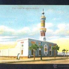 Postales: EGIPTO. PORT-SAÏD. *MOSQUÉE ABBOS* NUEVA.. Lote 44723118