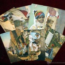 Postales: LOTE DE 7 POSTALES DE TEMATICA ARABE. Lote 45601956
