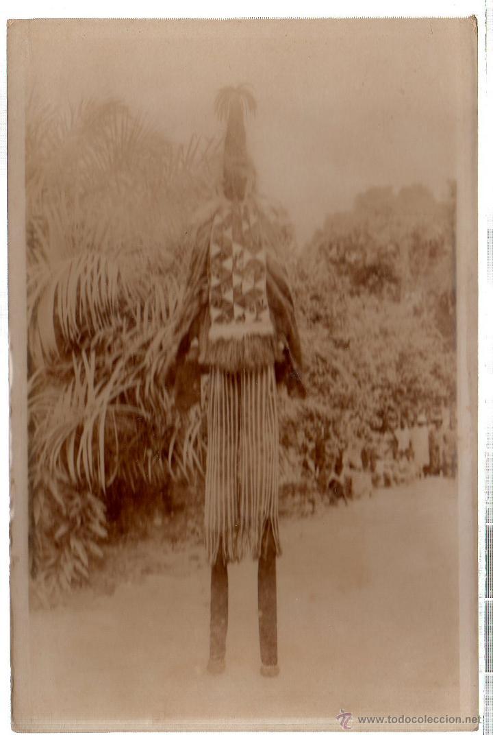 TARJETA POSTAL ETNICA COSTUMBRISTA DE LERAT. A.O.F. GUINEE. DANSEUR THOMAS. Nº 105. (Postales - Postales Extranjero - África)