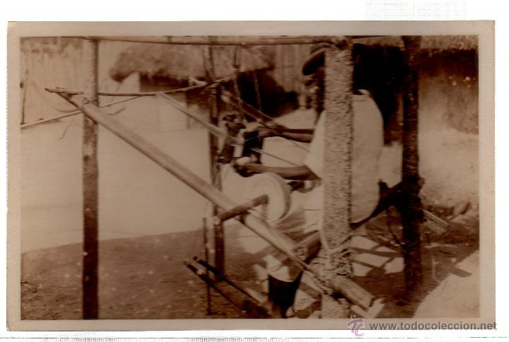TARJETA POSTAL ETNICA COSTUMBRISTA DE LERAT. A.O.F. TISSERAND INDIGENE. Nº 81. (Postales - Postales Extranjero - África)