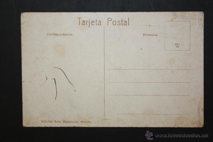 Postales: ANTIGUA POSTAL DEL PEÑON DE ALHUCEMAS. MARRUECOS. VISTA TOMADA DE LA PARTE ESTE. ED. BOIX HNOS - Foto 2 - 45955391