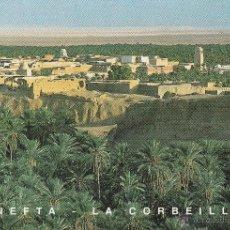 Postales: Nº 14857 POSTAL NEFTA LA CORBEILLE TUNEZ. Lote 45972593