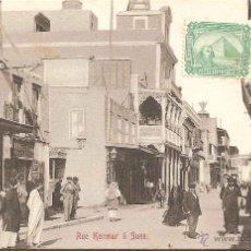 Postales: SUEZ (EGIPTO), RUE KORMAR - MAX.H.RUDMANN,CAIRE 772 - SIN CIRCULAR CON SELLO. Lote 45977025