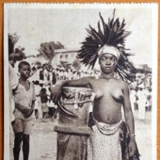 Postales: POSTAL FOTOGRAFICA GUINEA ESPAÑOLA BAILARINA PAMUE 1944. Lote 46034166