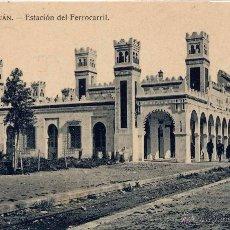 Postales: TETUAN.- ESTACIÓN DEL FERROCARRIL. Lote 46205111