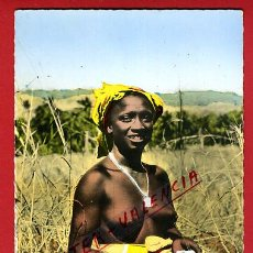Postales: POSTAL AFRICA, MUJER EROTICA, P96627. Lote 46252800