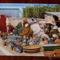 Postales: POSTAL DE TANGER, MARRUECOS, ED. LEBRUN FRERES, NO CIRCULADA.. Lote 47350498