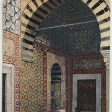 Postales: POSTAL INTERIEUR ARABE - EDITEURS LEHNERT & LANDROCK. Lote 48358107