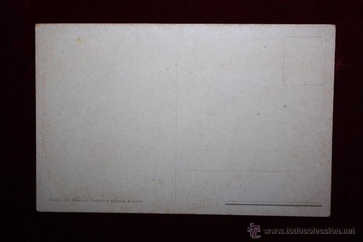 Postales: ANTIGUA POSTAL DE MISSIONE CATTOLICA ERITREA-ASMARA. SERIE XI. PICCOLA DANCALA. SIN CIRCULAR - Foto 2 - 48448779