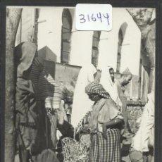 Postales: CHAUEN - XAUEN - ALFARERA - FOT· GARCIA CORTES - (31644). Lote 48966874