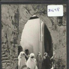 Postales: TETUAN - BAB SAIDA - FOT· GARCIA CORTES - (31648). Lote 48966941