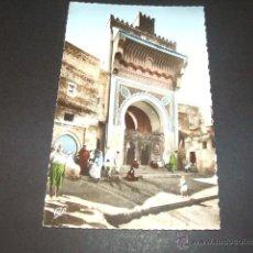 Postales: FES MARRUECOS MOSQUEE DES ANDALOUS. Lote 49700411