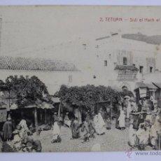 Postales: P- 2173. POSTAL DE TETUAN. SIDI EL HACH EL BARACA. ED. ARRIBAS Nº 2.. Lote 50489103