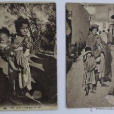 Postales: P- 2195. LOTE DE 2 POSTALES FOTOGRAFICAS DE FAMILIAS BERBERS MARROQUIES. Nº 1388 Y 1395.. Lote 50491847