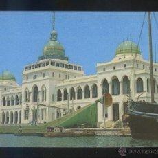 Postales: PORT-SAID *THE SUEZ-CANAL ADMINISTRATION BUILDING* SIN DATOS EDITOR. NUEVA.. Lote 51031463