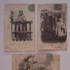 Postales: TRES ANTIGUAS POSTALES DE ALGER. Lote 51646470