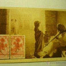 Postales: POSTAL MARRUECOS- UNE RUE--SELLOS BB. Lote 51800140