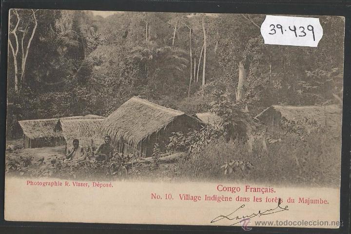 CONGO FRANCES - 10 PHOT· R.VISSER - VER REVERSO CIRCULADA - (39439) (Postales - Postales Extranjero - África)