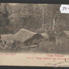 Postales: CONGO FRANCES - 10 PHOT· R.VISSER - VER REVERSO CIRCULADA - (39439). Lote 53305128