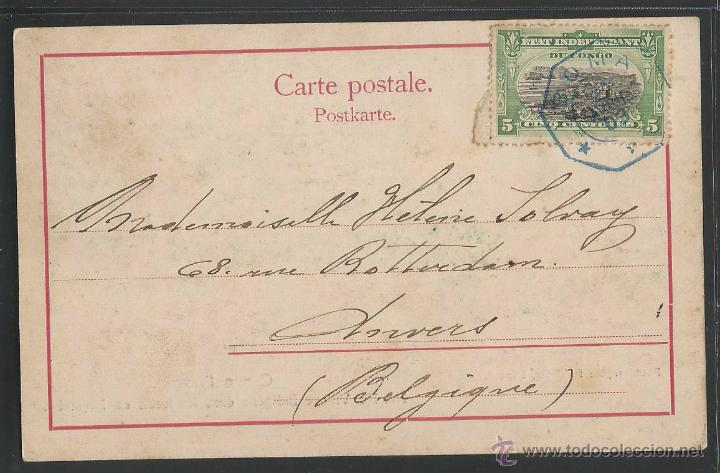 Postales: CONGO FRANCES - 10 PHOT· R.VISSER - VER REVERSO CIRCULADA - (39439) - Foto 2 - 53305128