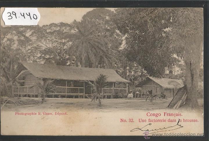 CONGO FRANCES - 32 PHOT· R.VISSER - VER REVERSO CIRCULADA - (39440) (Postales - Postales Extranjero - África)
