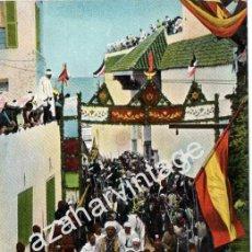Postales: ENTRADA DEL EMPERADOR GUILLERMO II, TANGER, 31 DE MARZO DE 1905, A.AREVALO.LIBRERIA ESPAÑOLA. Lote 53368226